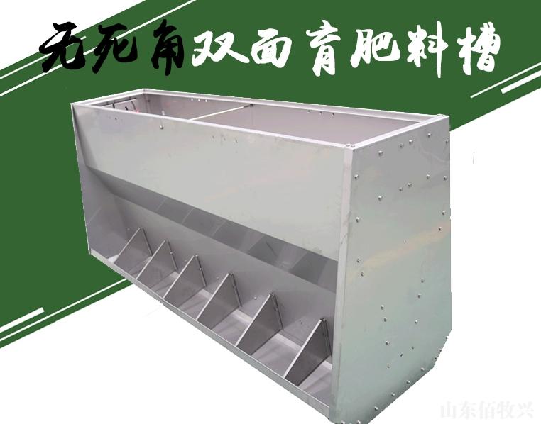 不锈钢育肥猪食槽