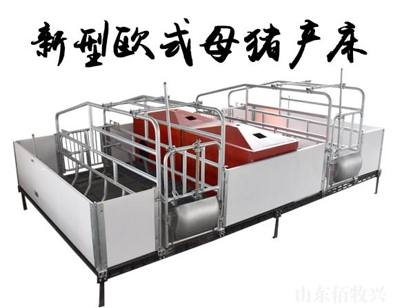 PVC板母猪产床