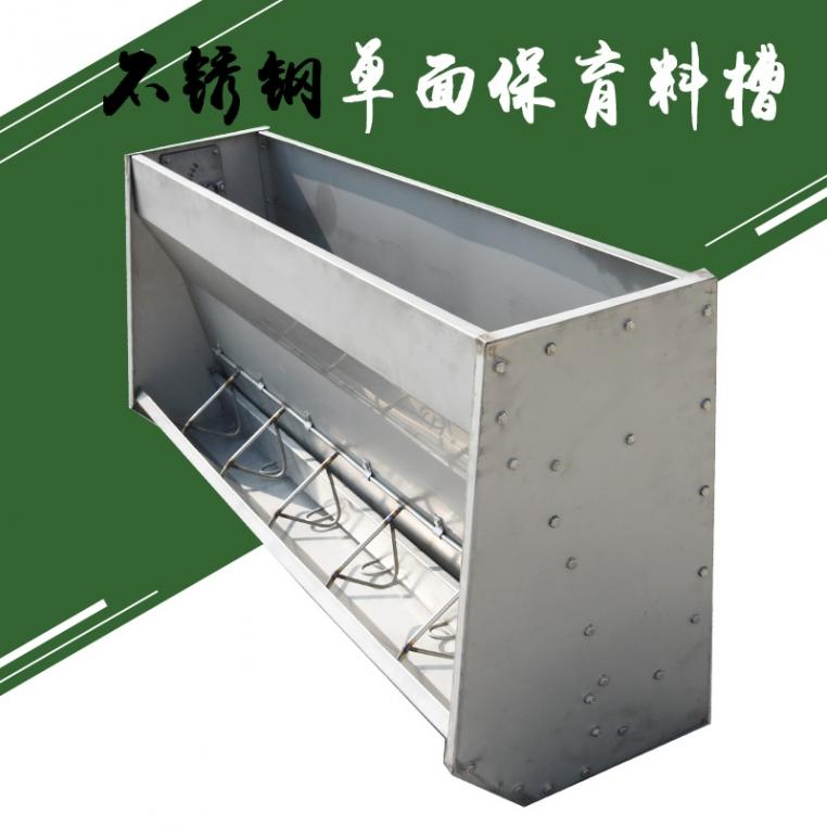 不锈钢保育料槽