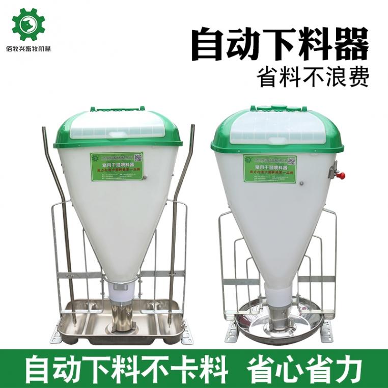 扁桶干湿料槽