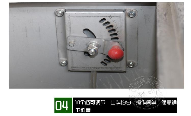 不锈钢单面保育料槽