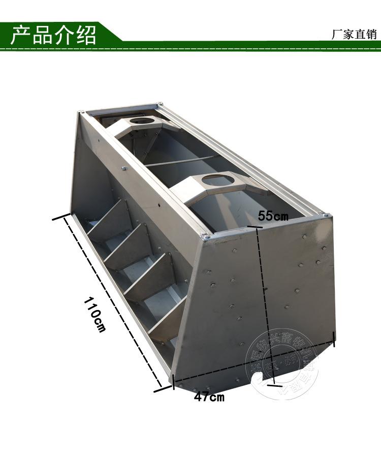山东佰牧兴不锈钢双面保育料槽